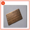 Rose Gold Wooden Grain Embossed Decorative Panel 304