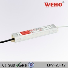 ISO9001 CE Rohs 20w 12v 1.5a power supply 12v 20w waterproof led driver