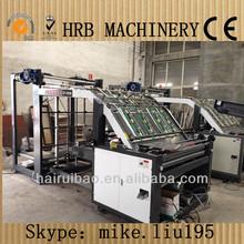 2014 advanced paper to corrugated board laminating machine