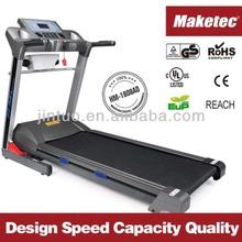 HM-1808 gym equipment names