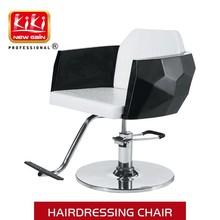 Barber shop equipment.profession Salon chair.Hairdressing chair.Salon Equipment.Salon Furniture.200KGS.barber chair