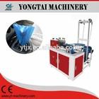Automatic pe/non woven hand brake cover making machine