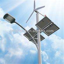 3kw hybrid solar wind power generator,home use wind turbine,220v/240v hot sale wind generator