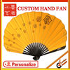 Customized Promotion bamboo hand fan Veuve Clicquot