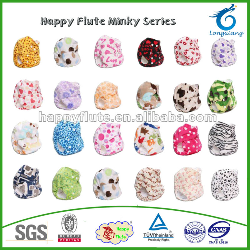 2014 Happy Flute new style, washable cloth diaper,sleepy baby diaper,import cheap goods from china