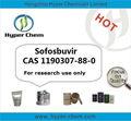 Hp90118 hochwertige cas 1190307-88-0( psi- 7977) sofosbuvir