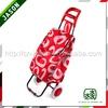 600D shopping trolley bag A2D