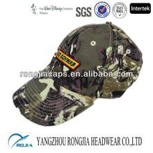 Army Baseball Cap/Cotton Sports Hat