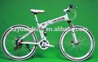 26 inch carbon frame steel folding mountain bicycle mtb bike sale