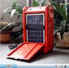 2014 500W Multifunctional Mobile Solar Power