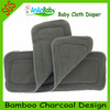 baby product breathable ecological bamboo charcoal baby cloth diaper inserts