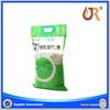 custom printed 5kg die cut handle plastic rice packing bag/rice bag