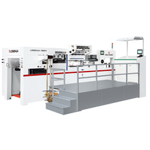 LH-1055FF Die Cutting Machine/Paper Cutting Machine/Holographic Positioning Hot Foil Stamping Machine Price