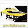 2014 Top Sale WLtoys 2.4G 4 Ch Multifunctional RC Boat