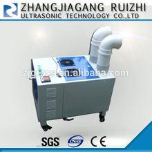 ultrasonic humidifier power ,humidifier ultrasonic RZ-C12