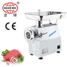 meat mincer grinder with the whole body stainless steel on sale