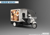 YEESO Electric Advertising Cargo Trike/Tricycles, Food Trike, Ice Cream Tricycles, Electric Pedicab For Sale