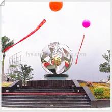 Globe Shape Garden Sculpture