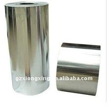2012 xiongxing Plastic rigid clear film