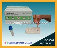 Chloramphenicol rapid test kit for honey