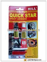 20g AB glue,epoxy steel adhesive,quick AB adhesive