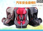 Max-Way seat with 0-25kg