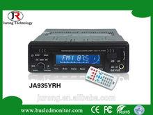 JA935YRH 12V External hard disk car audio player with led display