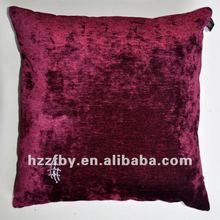 square cushion for sofa