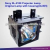 XL-2100 Projection TV/DLP Lamp for KF-WS60