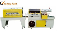 L bar packing and shrinking machine