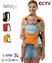 Item no.902 baby carrier