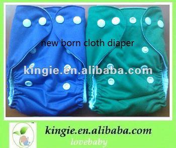 AIO new born cloth diaper, snap or velcor design