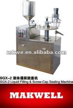automatic liquid filling machine, MKW automatic liquid filling machine