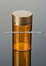 100cc capsule bottle with aluminum bottle