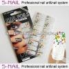 2014 Adhesive nail wraps/nail sticker/nail foil for UK market (SNF095)