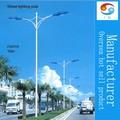 Moderna de la calle poste de iluminación