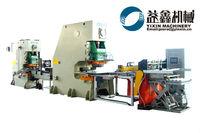 Yi Xin spot welders, spot welder machine, spot welding machine
