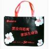 2013 fancy printed promotional reusable non-woven shopping bag