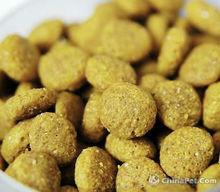 Automtic & Nutrition! Pet Food Production Line