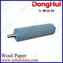 Wool Paper Roller for embossing roller