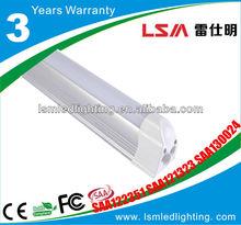 LSM LED 20w 1500mm t5 tube light prompt delivery