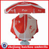 420D oxford fabric Airtel windproof promotional beach umbrella