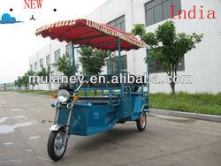 2014 new India battery operated rickshaw, e rickshaw, electric tricycle, rickshaw
