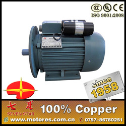 YL90S-2 series single phase 2hp electric motor