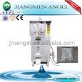 Personnalisé sur mesure entièrement automatique de l'eau sachet prix de la machine