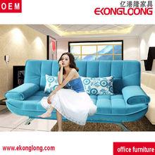 Living room sofa/sofa bed/sofa cum bed design metal legs #132