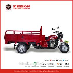 0086-13580429073 Guangzhou fekon 2014 hot sale three wheels tricycle