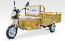 ROMAI cargo tricycle,electric bike,autorickshaw,battery operated rickshaw,three wheeler,electric tricycle,