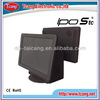 Cash register dual touch payment pos for petrol station