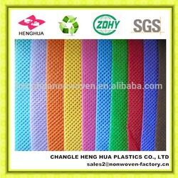 pp spunbond nonwoven fabric for mattress,furniture,interlining,bedding,bag,packing
